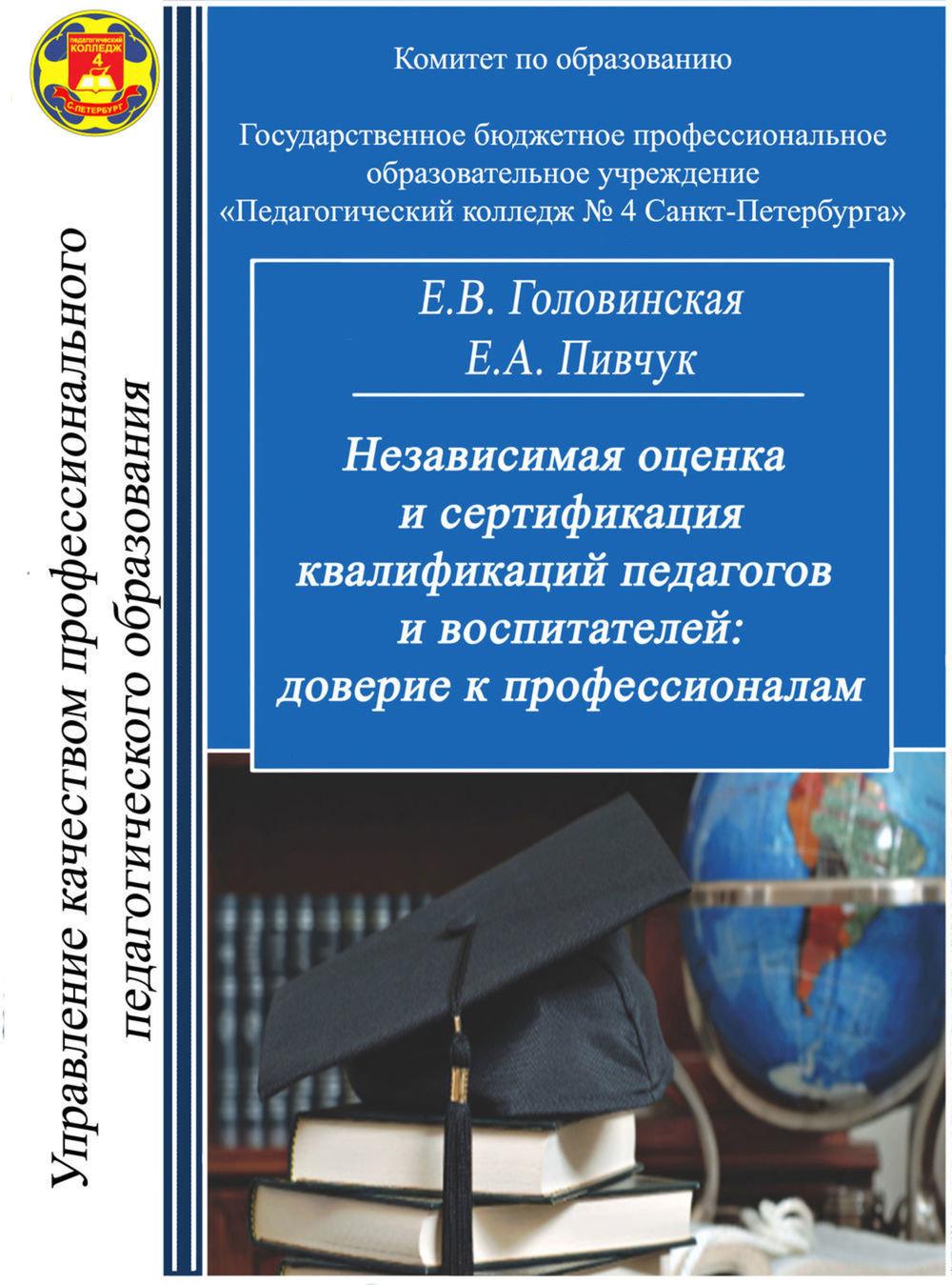 Финляндский округ Санкт-Петербург - b793707a488