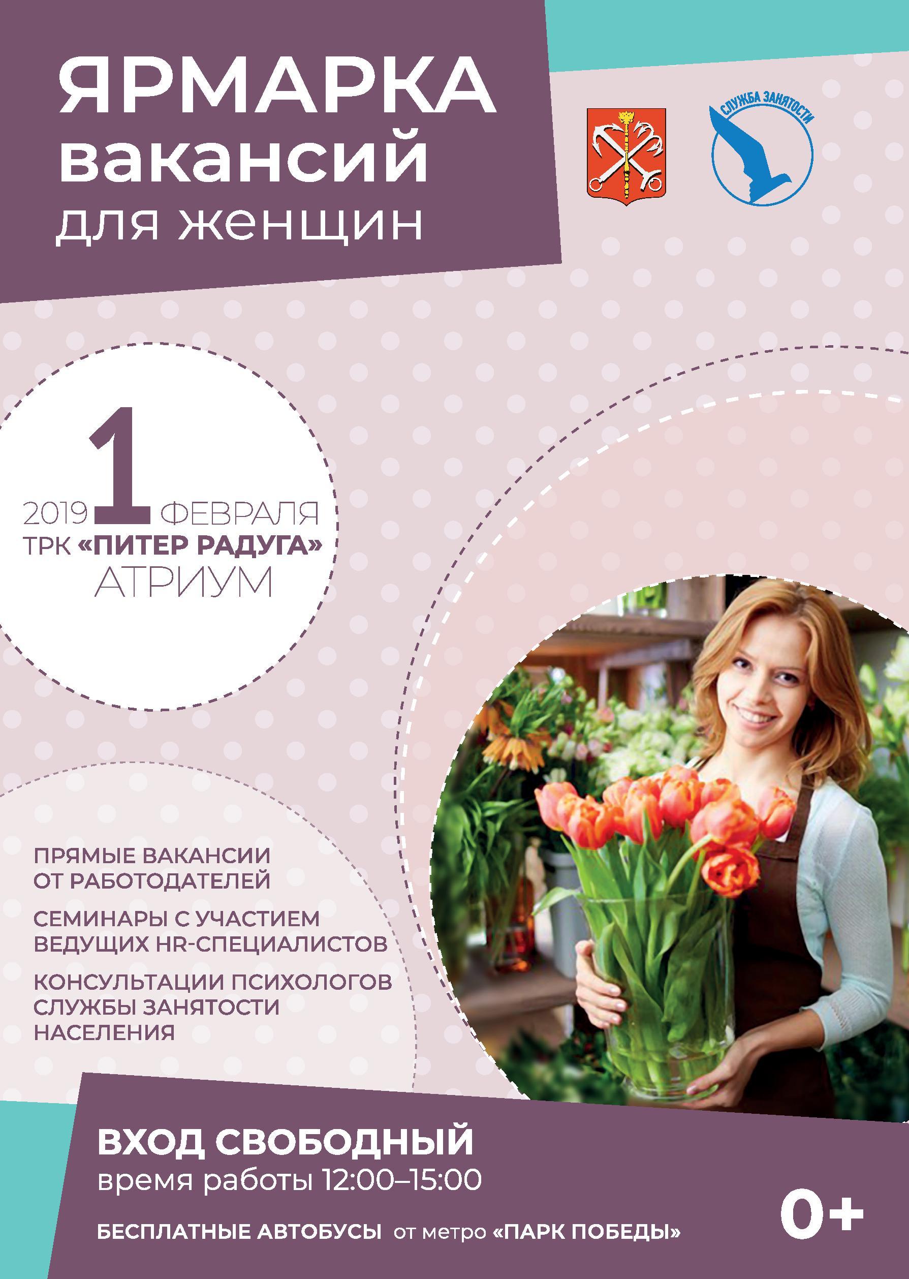 Поздравления с днем рождения женщине делопроизводителю фото 475