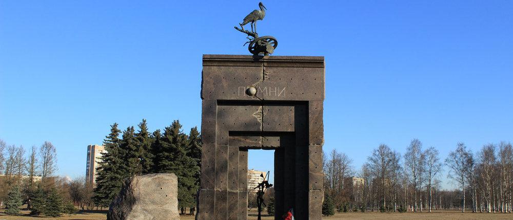 Заказать памятник в спб с пробегом купить памятник из мраморной крошки в нижнем новгороде